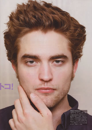 Rob (Japanese Magazine) Scan